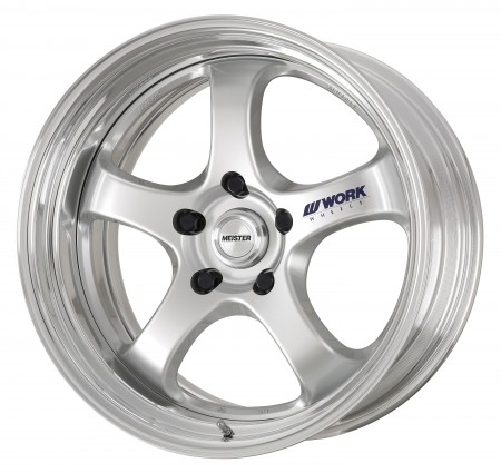 FEIN HEIT SILVER 2 [FS2] CENTRE DISK WITH POLISHED ANODIZED STEP RIM