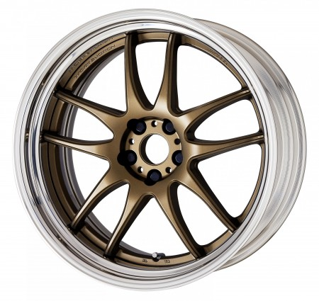 AHG BRONZE [AHG] SEMI CONCAVE CENTRE DISK WITH POLISHED ANODIZED STEP RIM