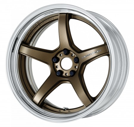 AHG BRONZE [AHG] DEEP CONCAVE CENTRE DISK WITH POLISHED ANODIZED STEP RIM