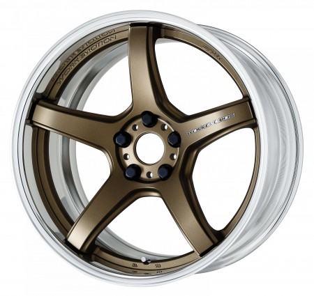 AHG BRONZE [AHG] DEEP CONCAVE CENTRE DISK WITH POLISHED ANODIZED FLAT RIM