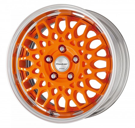 MANDARIN ALERT [MAO] CENTRE DISK WITH POLISHED ANODIZED STEP RIM