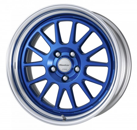 CLEAR BLUE [MCR] CENTRE DISK WITH POLISHED ANODIZED STEP RIM