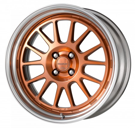 CLEAR COPPER [MCC] CENTRE DISK WITH POLISHED ANODIZED STEP RIM