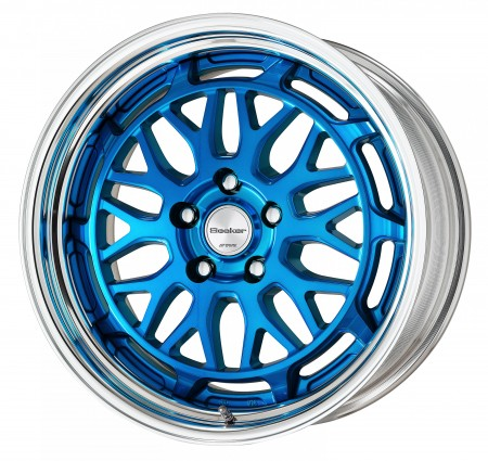 CLEAR BLUE [MCB] CENTRE DISK WITH POLISHED ANODIZED STEP RIM